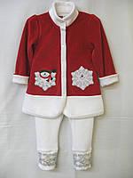 Новогодний комплект для девочки 1-2 года Снегурочка