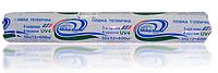 Многолетняя трехслойная пленка UV-2