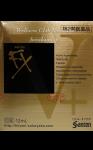 Капли для глаз Sante Fx V+ Япония