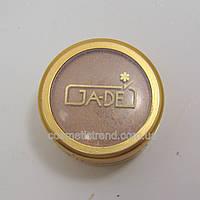 Тени рассыпчатые для век Eye Shadow Powder №29 Ja-de (Ga-de) Израиль
