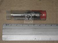 Р/к для 2-пр форсунок (производство Bosch ), код запчасти: 2437010075