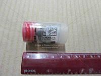 Нагнет клапан для тнвд (производство Bosch ), код запчасти: 2418552069