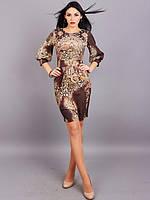 Классическое строгое платье  в модный принт