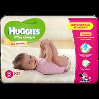 Подгузники Huggies Ultra Comfort 3, 5-9 кг 80 шт. для девочек