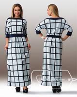 Стильное платье в клетку в пол (длинное) батал код 221 Б