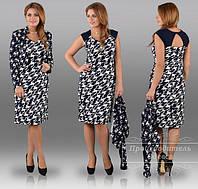 Платье нарядное с болеро трикотаж пайетка размеры 50, 52, 54, 56, 58