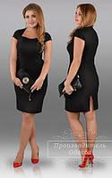 Строгое черное платье короткий рукав котон на атласной основе размеры 48, 50, 52, 54, 56, 58, 60