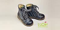 Ботинки зимние (сапожки) ортопедические Ecoby (Экоби) для мальчика 205В синие