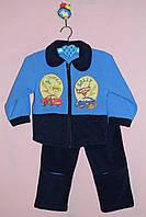 """Комбиннированый костюм двойка для мальчиков """"Супер Тачки"""""""