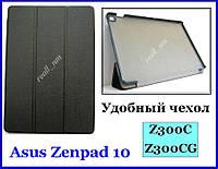 Черный кожаный Tri-fold case чехол-книжка для планшета Asus Zenpad 10 Z300C Z300CG