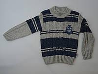 Кофта вязанная для  мальчика (1-4) р