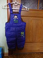 Зимние детские штаны на утином пуху