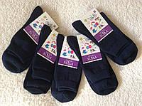Теплые, зимние  носочки для деток