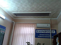 Билюкс П2000 Инфракрасный обогреватель промышленный