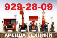 Песок, щебень, бетон, аренда спецтехники и техники, Санкт-Петербург, лен.область