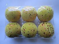 Набор новогодних пластиковых шаров 80 мм (упаковка 6 шт) бархат желтый с красными паетками