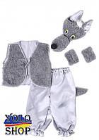 Детский костюм волк №1