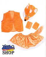 Детский костюм лисичка №1