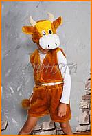 Детский костюм Теленка Быка