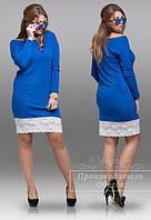 Платье теплое и нарядное ангора + гипюр размеры С (48-50), М (50-52)