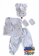 Детский костюм мышка девочка/мальчик