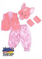 Детский костюм хрюша №1