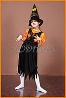 Маскарадный Костюм Ведьмочка для девочек