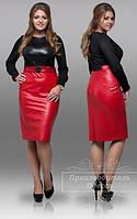 Нарядное черно красное платье кожа стрейч рукав трикотаж размеры 46, 48, 50, 52, 54, 56, 58