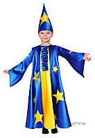 Детский карнавальный костюм Звездочета Код 9339
