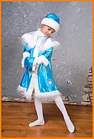 Детский костюм Снегурочка для девочек
