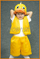 Детский костюм Утенок | Маскарадный костюм Утенка