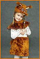 Дитячий костюм Білочка | Новогодние костюмы для девочек
