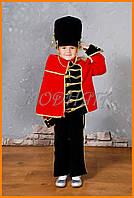 Детский костюм Гусара   Детский костюм Солдатика