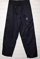 Штаны спортивные теплые для мальчика 8-15 лет ARSHANI синие