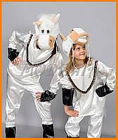 Деткий костюм Лошади