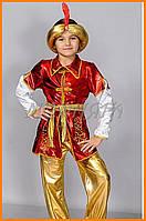Костюм Султана для мальчиков | Арабский принц