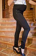 Теплые узкие брюки для беременных на байке