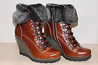 Зимние ботинки на танкетке 36-40 р натуральная кожа