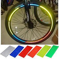 Виниловые светоотражающие наклейки (рефлекторы) на обод колеса