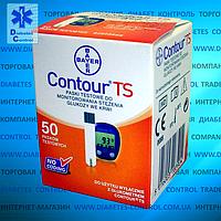 Тест-полоски для глюкометра оригинальные Contour TS / Контур ТС 50 шт.