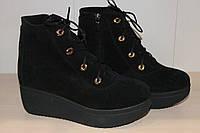 Ботинки из замши на шнурках женские 36-41 р на меху
