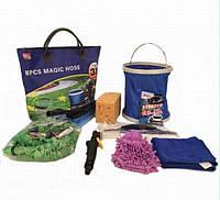 Набор для мытья автомобиля Magic Hose (8 предметов) очень нужный подарок себе и близким