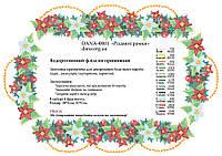 """Схема для вышивки бисером на водорастворимом флизелине """"Рождественская рамка"""""""