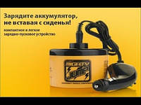 Mighty Jump майти джамп зарядно-пусковое устройство для аккумулятора
