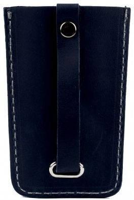 Мужская удобная кожаная ключница BLACK BRIER (БЛЭК БРАЕР) КЛ-4-97 темно-синий