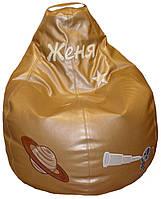 Кресло мешок пуфик бескаркасный мягкий детский