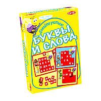 Давайте учить буквы и слова, Настольная игра, Tactic (40301)