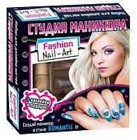 Набор для дизайна ногтей Студия маникюра Романтик Ranok-creative