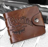 Мужской кошелек портмоне бумажник Bailini + Нож визитка в подарок.