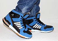 Мужские зимние ботинки под Adidas